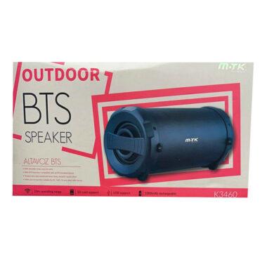 outdoor-bts-speaker